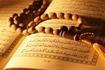 تحقیق تفسیر چند آیه از قران کریم
