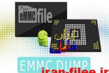 فایل دامپ ایسوس ASUS_T00F-A500CG EMMC DUMP