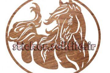 الگوی برش اسب-کد2041