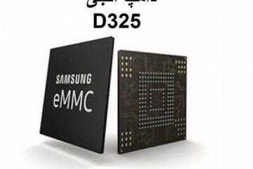 فول دامپ برای هارد الجی LG D325