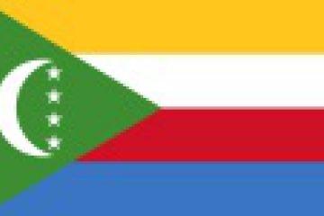 پاورپوینت کامل و جامع با عنوان بررسی کشور کومور یا اتحاد قمر (مجمع الجزایر کومور یا قمر) در 19 اسلاید