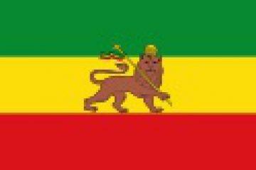 پاورپوینت کامل و جامع با عنوان بررسی امپراتوری اتیوپی در 16 اسلاید