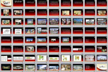 پاورپوینت بررسی معماری بیمارستان کاندانگ کربائو سنگاپور
