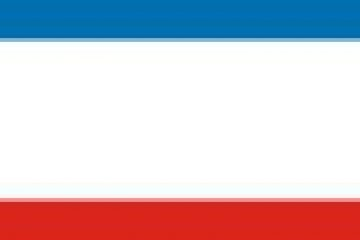 پاورپوینت کامل و جامع با عنوان بررسی جمهوری خودمختار کریمه (شبه جزیره کریمه) در 32 اسلاید