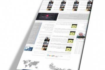قالب مجله خبری بلاگفا