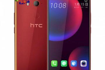 دانلود رام اچ تی سی HTC U11 EYEs اندروید 7.1