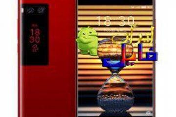 دانلود رام رسمی میزو Meizu-PRO 7