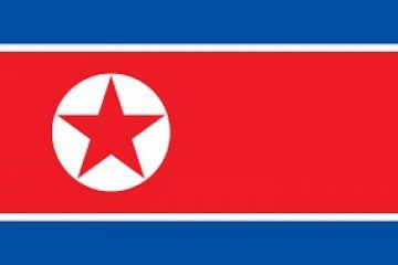 پاورپوینت کامل و جامع با عنوان بررسی کشور کره شمالی (North Korea) در 70 اسلاید