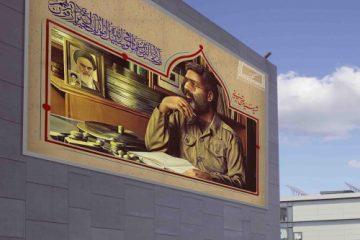 پوستر شهید سید مرتضی آوینی