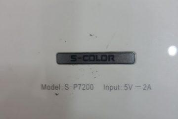 رام تبلت چینی  S-COLOR  مدل  S-P7200