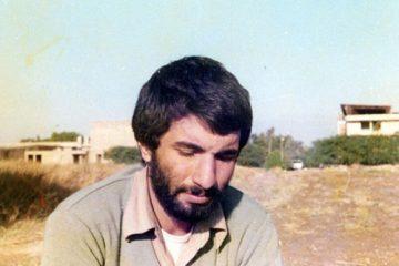 دانلود پاورپوینت آشنایی با زندگانی شهید محمد جهان آرا