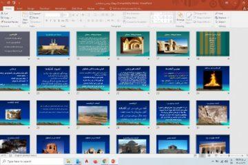 فرهنگ و تمدن ساسانیان