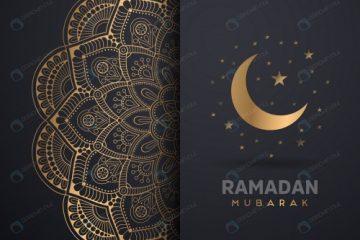 وکتور پترن اسلامی با موضوع رمضان