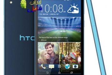 دانلود رام اچ تی سی دیزایر HTC desire 826 D826D اندروید 5.0