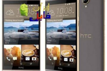 دانلود رام اچ تی سی HTC One E9 Plus اندروید 5.0