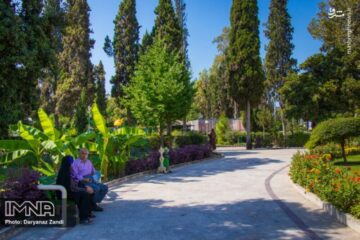 دانلود آشنایی با استان گلستان