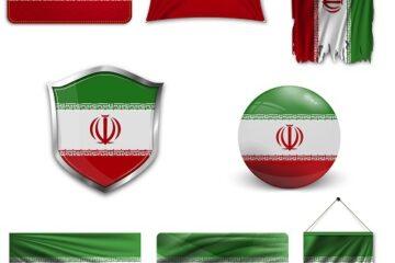وکتور پرچم ایران در طرح های مختلف