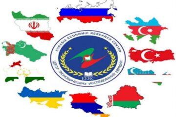 پاورپوینت آشنای با اتحادیه اقتصادی اوراسیا (EAEU)